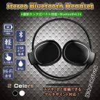 ヘッドホン ワイヤレス Bluetooth ブルートゥース ヘッドフォン ヘッドセット ランニング スポーツ A6