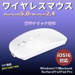 ワイヤレスマウス  マウス Bluetooth 4.0 無線 2.4GHz 両対応 静音 おしゃれ 3段階DPI 充電式 電池交換不要 超小型 軽量 光学式 Macbook surface iPad Pro E68