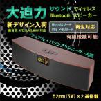 ショッピングbluetooth Bluetooth スピーカ ブルートゥース 重低音 高音質 ワイヤレス 車 スマホ対応小型スピーカー EK-01WS