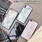 iPhone ケース おしゃれ 大理石 マーブル ガラス 高級感 ブラック サイド TPU iPhoneXS Max XR X iPhone8 iPhone7 Plus アイホン アイフォン