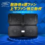 ショッピングノートパソコン ノートパソコン 冷却 冷却ファン ノートクーラー ノートPCクーラー 冷却台 USB電源 静音 大型4連 140mm×100mm ファン DEEP COOL X6
