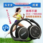 Bluetooth ワイヤレス ヘッドホン ハンズフリー ヘッドセット 通話 ブルートゥース iPhone ランニング スポーツ SX-998