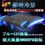 ノートパソコン 冷却 冷却ファン ノートクーラー ゲーミング ノートPCクーラー 冷却台 静音 USBポート2口 USB接続 LED搭載 風量調節 17型まで対応   BUJIAN V6