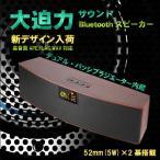 訳有 Bluetooth スピーカー 重低音 高音質 ワイヤレス 車 コンパクト ブルートゥース スピーカ iPhone5s/6s/6sPlus/7/7Plus スマホ対応小型スピーカー EK-01WS