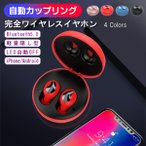 �磻��쥹 ����ۥ� Bluetooth 5.0 ξ�� �֥롼�ȥ����� ���� ���� ��ư�ڥ���� ���ݡ��� �����ȥ��åץ�� iPhone Android iPad Xi9 90���ݾ�