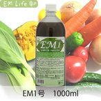 EM1 (1000ml) 有用微生物土壌改良資材