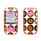 igsticker キッズケータイ F-03J 専用スキンシール  かぼちゃ アイコン 赤 レッド 模様 008538