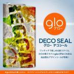 glo グロー 専用スキンシール カバー ケース 保護 フィルム ステッカー デコ アクセサリー 電子たばこ レゲエ ラスタカラー ピース 000144