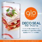 glo グロー 専用スキンシール カバー ケース 保護 フィルム ステッカー デコ アクセサリー 電子たばこ ケーキ いちご ミルフィーユ 000193
