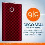 glo グロー 専用スキンシール カバー ケース 保護 フィルム ステッカー デコ アクセサリー 電子たばこ アーガイル チェック ダスマスク 000406