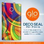 glo グロー グロウ 専用スキンシール 裏表2枚セット カバー ケース 保護 フィルム ステッカー デコ アクセサリー 電子たばこ タバコ 煙草 カラフル 000483