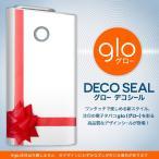 glo グロー 専用スキンシール カバー ケース 保護 フィルム ステッカー デコ アクセサリー 電子たばこ プレゼント ラッピング 000983
