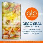 glo グロー グロウ 専用スキンシール 裏表2枚セット カバー ケース 保護 フィルム ステッカー デコ アクセサリー 電子たばこ タバコ 煙草 花 植物 001308