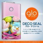 glo グロー 専用スキンシール カバー ケース 保護 フィルム ステッカー デコ アクセサリー 電子たばこ スノーマン プレゼント リボン 002661