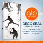 glo グロー 専用スキンシール カバー ケース 保護 フィルム ステッカー デコ アクセサリー 電子たばこ スポーツ 人物 イラスト 002804