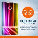 glo グロー 専用スキンシール カバー ケース 保護 フィルム ステッカー デコ アクセサリー 電子たばこ シンプル カラフル 003323
