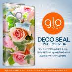 glo グロー 専用スキンシール カバー ケース 保護 フィルム ステッカー デコ アクセサリー 電子たばこ 花 写真 ピンク 004695