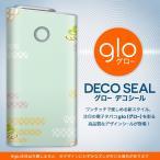 glo グロー グロウ 専用スキンシール 裏表2枚セット カバー ケース 保護 フィルム ステッカー デコ アクセサリー 電子たばこ タバコ 煙草 和風 和柄 花 005536