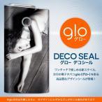 glo グロー グロウ 専用スキンシール 裏表2枚セット カバー ケース 保護 フィルム ステッカー デコ アクセサリー 電子たばこ タバコ 煙草 写真 人物 006914