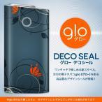 glo グロー 専用スキンシール カバー ケース 保護 フィルム ステッカー デコ アクセサリー 電子たばこ 花 フラワー 青 ブルー 007575