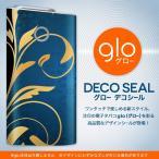 glo グロー 専用スキンシール カバー ケース 保護 フィルム ステッカー デコ アクセサリー 電子たばこ 青 ブルー 植物 模様 008696