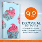 glo グロー 専用スキンシール カバー ケース 保護 フィルム ステッカー デコ アクセサリー 電子たばこ お菓子 ピンク 青 010303