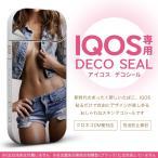 iQOS アイコス 専用スキンシール 裏表2枚セット カバー ケース ステッカー デコ アクセサリー デザイン おしゃれ 人物 写真 003590