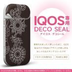 iQOS アイコス 専用スキンシール 裏表2枚セット カバー ケース ステッカー デコ アクセサリー デザイン おしゃれ 鳥 花 フラワー イラスト 005421