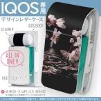 iQOS アイコス 専用 レザーケース 従来型 / 新型 2.4PLUS 両対応 「宅配便専用」 タバコ  カバー デザイン 桜 水面 黒 000009