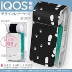 iQOS アイコス 専用 レザーケース 従来型 / 新型 2.4PLUS 両対応 「宅配便専用」 タバコ  カバー デザイン 足跡 動物 黒 000021