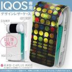 iQOS アイコス 専用 レザーケース 従来型 / 新型 2.4PLUS 両対応 「宅配便専用」 タバコ  カバー デザイン カラフル ダンス きらきら 000024