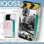 iQOS アイコス 専用 レザーケース 従来型 / 新型 2.4PLUS 両対応 「宅配便専用」 タバコ  カバー デザイン DJ HIPHOP マイク 000027