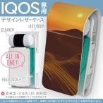 iQOS アイコス 専用 レザーケース 従来型 / 新型 2.4PLUS 両対応 「宅配便専用」 タバコ  カバー デザイン 砂漠 夕日 太陽 000029