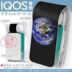 iQOS アイコス 専用 レザーケース 従来型 / 新型 2.4PLUS 両対応 「宅配便専用」 タバコ  カバー デザイン 地球 黒 夜 000044
