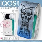 iQOS アイコス 専用 レザーケース 従来型 / 新型 2.4PLUS 両対応 「宅配便専用」 タバコ  カバー デザイン がいこつ 蝶 水面 000048