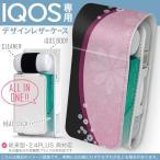 iQOS アイコス 専用 レザーケース 従来型 / 新型 2.4PLUS 両対応 「宅配便専用」 タバコ  カバー デザイン 蓮 和柄 ピンク 000050