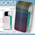 iQOS アイコス 専用 レザーケース 従来型 / 新型 2.4PLUS 両対応 「宅配便専用」 タバコ  カバー デザイン 斑点 カラフル 水玉 000065