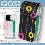 iQOS アイコス 専用 レザーケース 従来型 / 新型 2.4PLUS 両対応 「宅配便専用」 タバコ  カバー デザイン ドット 水玉 カラフル 000077