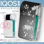 iQOS アイコス 専用 レザーケース 従来型 / 新型 2.4PLUS 両対応 「宅配便専用」 タバコ  カバー デザイン 黒 花 シンプル 000079