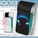 iQOS アイコス 専用 レザーケース 従来型 / 新型 2.4PLUS 両対応 「宅配便専用」 タバコ  カバー デザイン 夜空 車 星 000088