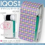 iQOS アイコス 専用 レザーケース 従来型 / 新型 2.4PLUS 両対応 「宅配便専用」 タバコ  カバー デザイン ドット 水玉 カラフル 000114