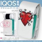 iQOS アイコス 専用 レザーケース 従来型 / 新型 2.4PLUS 両対応 「宅配便専用」 タバコ  カバー デザイン ハート 釘 イラスト 000181