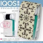 iQOS アイコス 専用 レザーケース 従来型 / 新型 2.4PLUS 両対応 「宅配便専用」 タバコ  カバー デザイン ダマスク 花 ゴージャス 000292