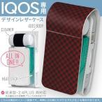 iQOS アイコス 専用 レザーケース 従来型 / 新型 2.4PLUS 両対応 「宅配便専用」 タバコ  カバー デザイン アーガイル チェック ダスマスク 000406
