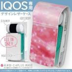 iQOS アイコス 専用 レザーケース 従来型 / 新型 2.4PLUS 両対応 「宅配便専用」 タバコ  カバー デザイン 桜 光 000817
