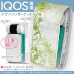 iQOS アイコス 専用 レザーケース 従来型 / 新型 2.4PLUS 両対応 「宅配便専用」 タバコ  カバー デザイン 花 ダマスク風 001021
