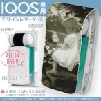 iQOS アイコス 専用 レザーケース 従来型 / 新型 2.4PLUS 両対応 「宅配便専用」 タバコ  カバー デザイン 蝶々 女の子 001041