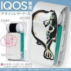 iQOS アイコス 専用 レザーケース 従来型 / 新型 2.4PLUS 両対応 「宅配便専用」 タバコ  カバー デザイン 魚 ふぐ 001599