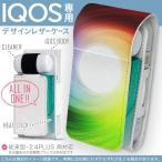 iQOS アイコス 専用 レザーケース 従来型 / 新型 2.4PLUS 両対応 「宅配便専用」 タバコ  カバー デザイン カラフル シンプル 002079