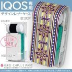 iQOS アイコス 専用 レザーケース 従来型 / 新型 2.4PLUS 両対応 「宅配便専用」 タバコ  カバー デザイン 花 ボーダー 紫 002871